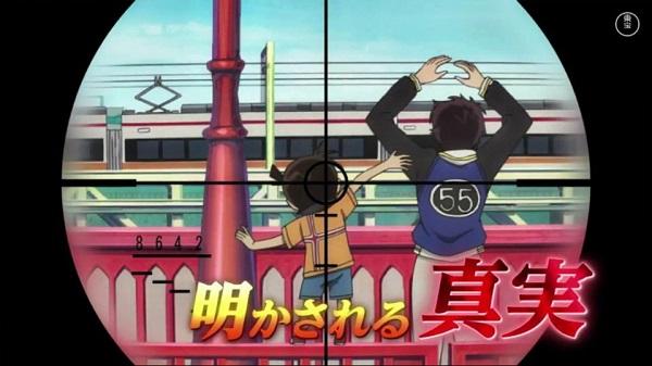 名探偵コナン 異次元の狙撃手 - 02