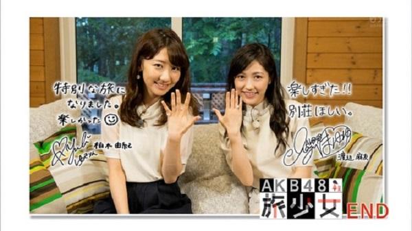 AKB48旅少女 - 01