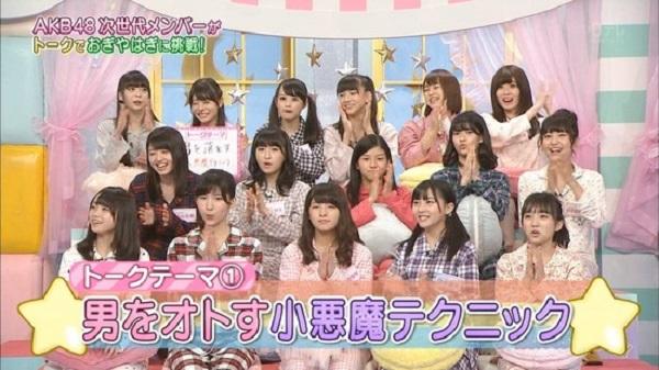 AKB48の今夜はお泊まりッ - 01