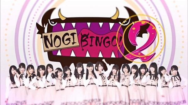 NOGIBINGO - アイキャッチ