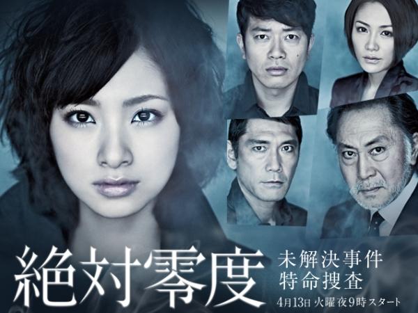 2010年代ドラマ - 01