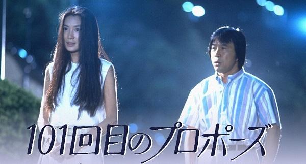 1990年代ドラマ - 02