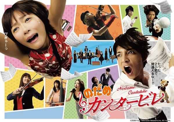 2000年代ドラマ - 04