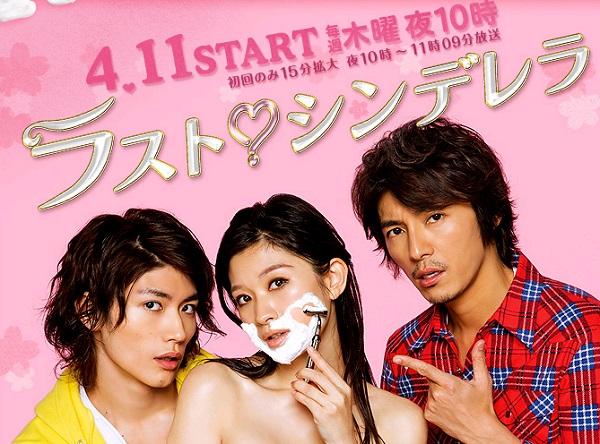2010年代ドラマ - 03