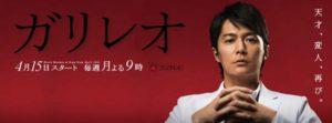 2000年代ドラマ - 01