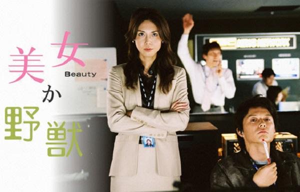2000年代ドラマ - 03