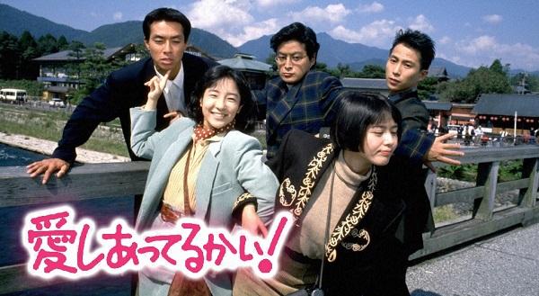 1980年代ドラマ - 01