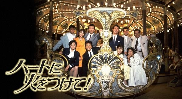 1980年代ドラマ - 02