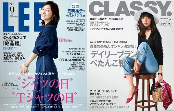 読み放題雑誌 - 女性ファッション雑誌