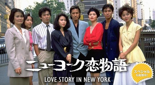 1980年代ドラマ - 04