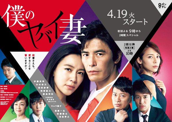 2010年代ドラマ - 04