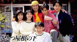 1990年代ドラマ - 01