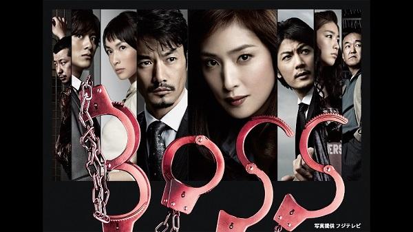 2000年代ドラマ - 02