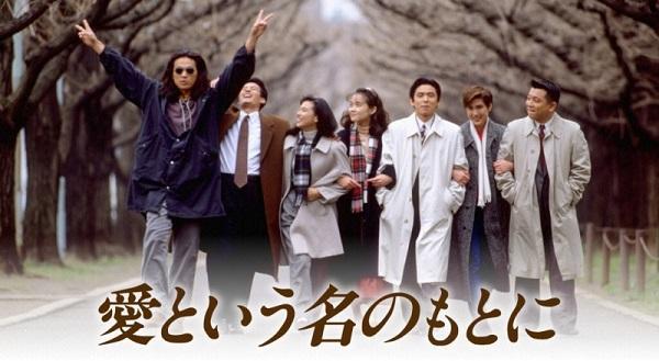 1990年代ドラマ - 03