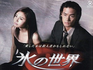 kaseifu-ice